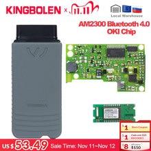 VAS5054a ODIS V5.1.6 Circuito Integrato di OKI AM2300 4.0 Bluetooth Keygen Strumento di Diagnostica 5054 OBDII Auto Scanner Protocollo di UDS V5.16