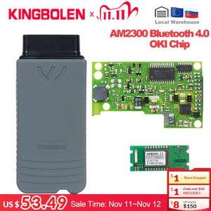Image 1 - VAS5054a ODIS V5.1.6 OKI 칩 AM2300 4.0 블루투스 Keygen 진단 도구 5054 OBDII 자동 스캐너 UDS 프로토콜 V5.16