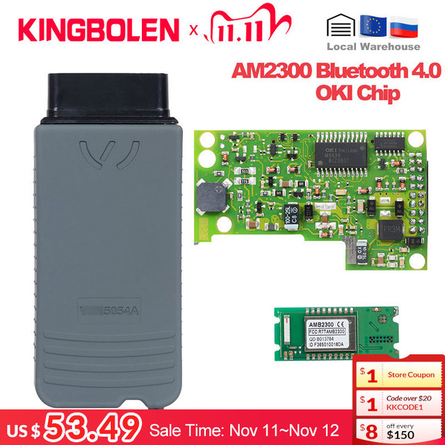 VAS5054a ODIS V5.1.6 OKI 칩 AM2300 4.0 블루투스 Keygen 진단 도구 5054 OBDII 자동 스캐너 UDS 프로토콜 V5.16