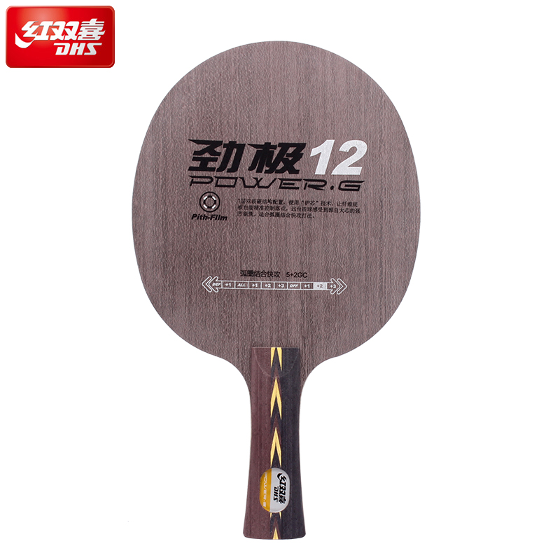 Original DHS PG12  AC Carbon Table Tennis Blade Loop Attack OFF FL Handle And CS Handle DHS Ping Pong Bats
