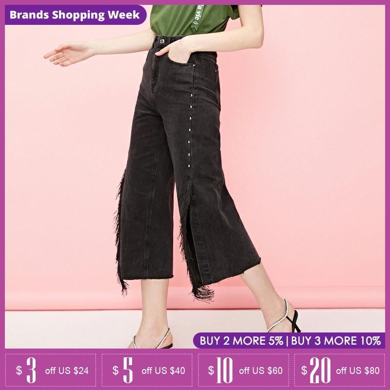Vero Moda Women's Beaded Trims Fringed Wide-leg Capri Jeans| 31926I523