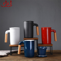450ml FSILE Ceramic Large Capacity Mug Japanese Style Stoneware Office Cup with Wooden Handle Gift Mug with Lid Tea Separation