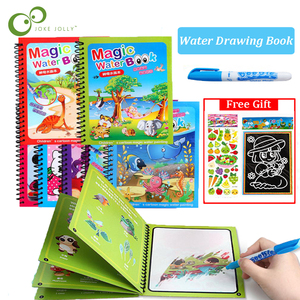 1Set Magic Water Drawing Book Montessori Painting Drawing Board Children Toys Coloring Book Doodle & Magic Pen Birthday Gift ZXH
