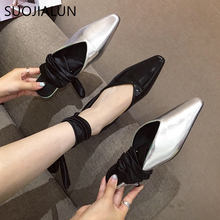 SUOJIALUN Women Summer Sandal Fashion Lace Pointed Toe Shoes Elegant Shallow Low Heel Ladies Outdoor Mules Casual