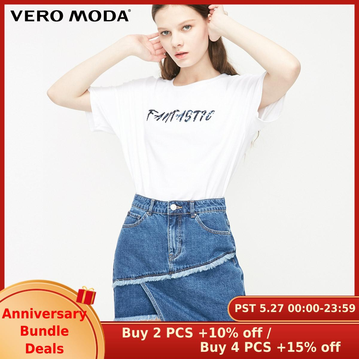 Vero Moda Women's 100% Cotton Irregular Cuts Denim Skirt | 319237509