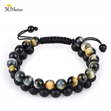 Golden Blue Tiger Eye Stone Bracelet Men Natural Energy Black Matte Bead Adjustable Double Row