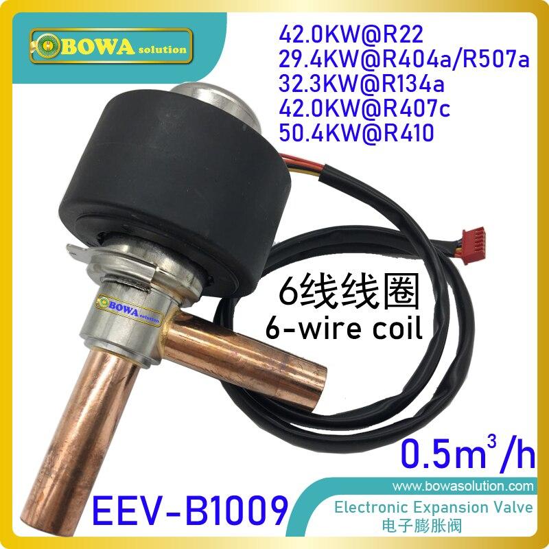 50KW (R410) EEV con el propósito de enfriamiento rápido o calentamiento, control preciso de la temperatura y reemplazo del ahorro de energía Sporlan EEV