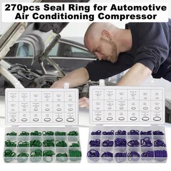 Новый многофункциональный 270pcs Ассортимент Комплект автомобиля A/C система кондиционирования воздуха уплотнительное кольцо уплотнения наб...