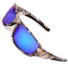 Поляризационные солнцезащитные очки для спорта на открытом воздухе