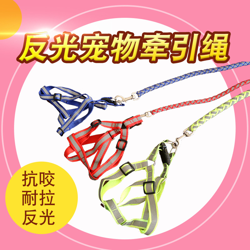 Dog Chain Dog Traction Belt Teddy Dog Rope Small Dog Chain Medium Large Dog Golden Retriever Chest And Back Pet Supplies