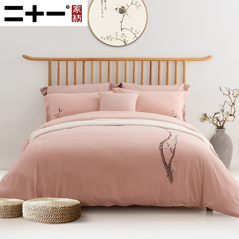 Home 60 Branch Pure Cotton Four Paper Set Embroidery Yarn Dyed Wash Cotton Bedding Article Embroidered Quilt Cover Pink Colour
