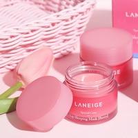 Korea Lip mask Cream 20g Grape Fruit Essence Nutrious Lip Care Moisture Lip Balm with Lip Brush Smoothing Dryness 6