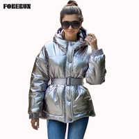 Chaqueta de Invierno de plata brillante para Mujer abrigo de Invierno con cinturón de algodón acolchado chaqueta de bombardero con capucha Abrigos Mujer Invierno 2019
