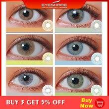 Oculaire-1 paire de lentilles de Contact, verres de contact, couleur de l'pupille, cosmétique, lentille de contact, couleur de l'œil (2 pièces)