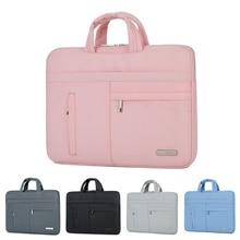 Laptop Shoulder Messenger Bag Notebook Case Cover Computer Briefcase for 11 12 13 14 15 15.6 inch MacBook Pro Air Retina HP