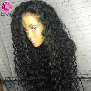 Eva Curly 13x6 Lace Front Human Hair Wigs Ombre 370 Lace Frontal Wigs Pre Plucked With Baby Hair Fake Scalp Wig Brazilian Remy - DISCOUNT ITEM  48% OFF All Category