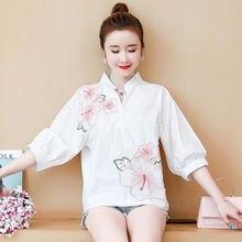 Женская блузка с вышивкой элегантная белая в Корейском стиле
