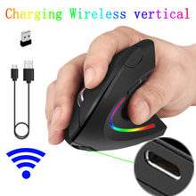 USB Rechargeable Wireless Mouse 2.4GHz Vertical Gaming 800 1600 2400 DPI Ergonomic Computer Mice for PC Laptop Office