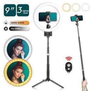 Image 1 - 9 inç Mini dikey kısılabilir masaüstü halka ışık USB fişi ile Tripod standı YouTube Video canlı fotoğraf fotoğraf stüdyosu