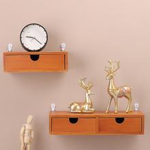 Caja de almacenamiento de madera Vintage cajón de madera cofre de cajones joyería cosméticos organizador de oficina decoración del hogar caja de almacenamiento de escritorio