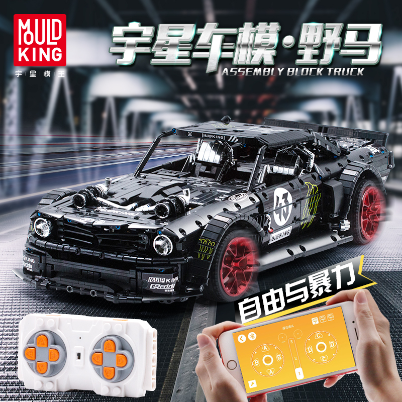 Remote Control Bricks Ford Mustang Hoonicorn RTR V2  Educational Model Kit Fit Lepings Technic MOC-22970 Building Blocks Toys 2