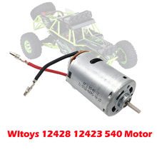 Upgrade Rc Auto Onderdelen 540 Motor Brushed Motor Voor Wltoys 12428 12423 23000 R/S Off-Road auto Diy Motor(China)