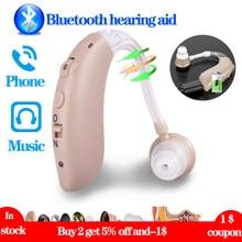 Música bluetooth aparelho auditivo carregamento voz surda altifalante idosos surdos micro bte stealth amplificador tv jogo chamada aparelhos auditivos