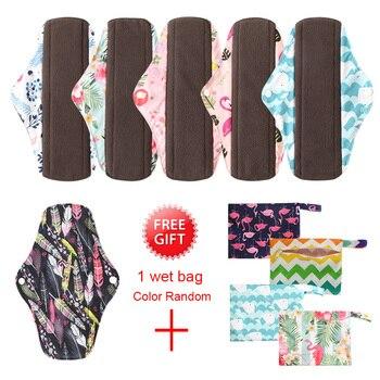 OhBabyKa lavable Panty Liner sanitario Menstrual maternidad mamá almohadillas de fibra de bambú de reutilizable orgánico de la noche a la mañana paño 7 unids/set