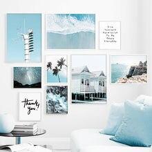 Синий Морской пейзаж Аврора риф кокосовое дерево домашний художественный