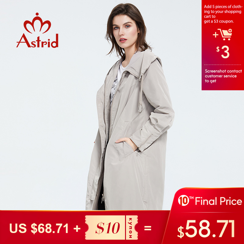 Astrid 2020 New  Spring Fashion Long Trench Coat Hooded High Quality Urban  Female Outwear Trend Loose  Jacket Thin Coat ZS-7017