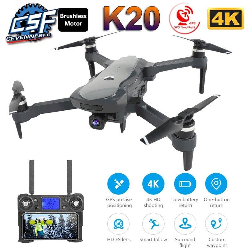 2019 Новый Дрон K20 с камерой 4K, двойной gps, один ключ, возврат, Безголовый режим, следуйте за мной, круг, Fly RC игрушечные дроны