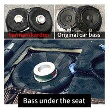 Subwoofer para bmw f10 f30 g30 f34 g01 série de alta qualidade sob o assento baixa gama freqüência alto-falante baixo estéreo woofers