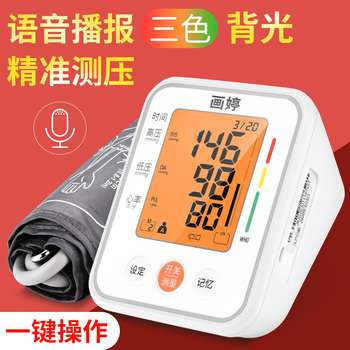 High Precision Upper Arm Electronic Sphygmomanometer Measuring Instrument Household Doctor Meter Automatic Pressure Capsule 22 32cm sphygmomanometer long arm band home electronic sphygmomanometer arm band electronic sphygmomanometer special long cuff