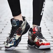Personality Mandarin Duck Basketball Shoes Wear-resistant an