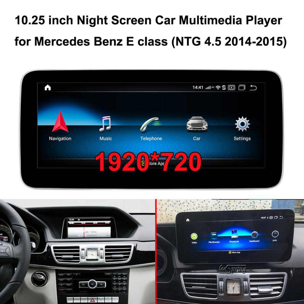 10.25 inch 1920*720 Android 10.0 GPS Navigation Car Multimedia player for <font><b>Mercedes</b></font> <font><b>Benz</b></font> E class W207 W212 C207 A207 (NTG 4.5) image
