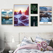 Nordic Forest Landscape And Letters Poster Art Print Canvas Painting Picture Home Wall Bedroom Modern Decoration