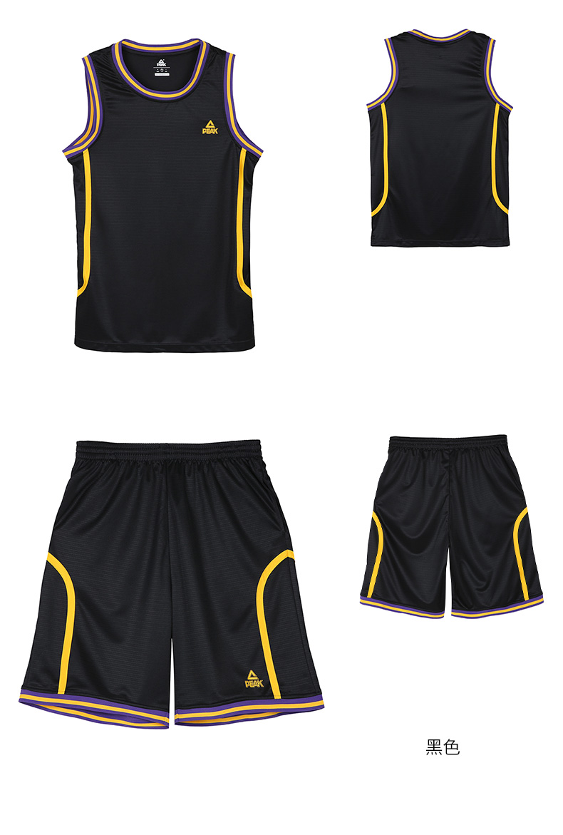 Terno de basquete masculino 2020 nova moda