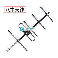 Ham Base Car Mounted Radio Walkie talkie 5/7/9/12 Unit UV Segment Relay Turntable Directional Yagi Antenna