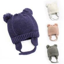 Милая вязаная детская шапка с помпоном плотная теплая для маленьких