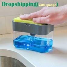 Cozinha dispensador de sabão com caixa de esponja para esponja automática purificador de plástico lavagem de louça detergente líquido esponja rack de armazenamento