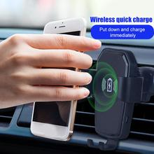 Universal 360 Degree Rotation Wireless Charging Car Phone Holder Air Vent Mount