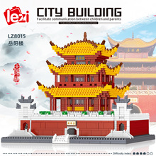 LEZI LZ8015 Miniature Diamond Small Particle Model Series Yueyang Tower Modular Building Blocks Bricks Children's Toys Gift
