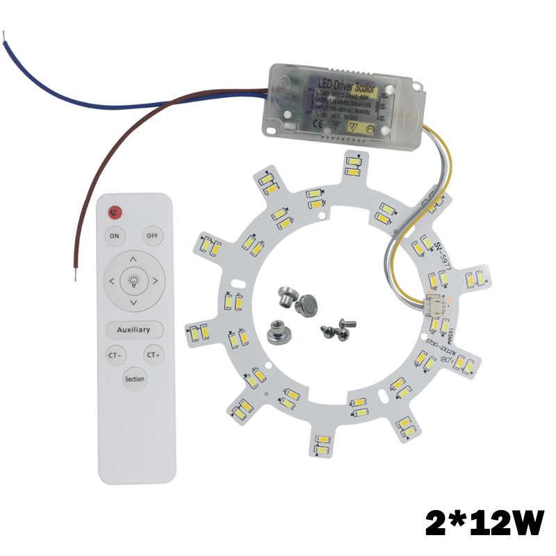 Современные светодиодные потолочные лампы для гостиной, спальни, сменный светильник, источник плавного затемнения, пульт дистанционного управления