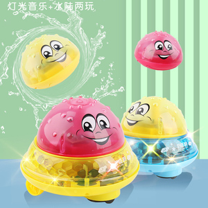 Bath Toys Spray Water Light Rotate With Shower Pool Kids Toys For Children Toddler Swimming Party Bathroom LED Light Toys(China)