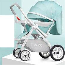 Многофункциональная двухнаправленная 3 в 1 Роскошная детская коляска быстрая Складная коляска Легкий ремень для переноски костюм для лежа и сидения gree