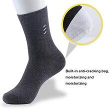 Защитная обувь, носки, 5 шт., мужские Нескользящие носки, встроенный чистый толстый хлопок, анти-пятка, трещины, сохраняющие тепло, дышащие зимние носки