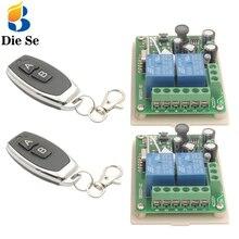 433 MHz Drahtlose Universal Fernbedienung Schalter AC 110V 220V 2CH rf Relais Empfänger und Sender für Garage und Tor Steuerung