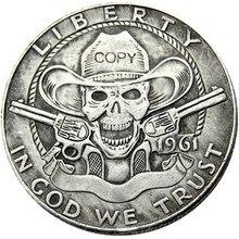 FK(06) Hobo Creative 1961 Franklin Silver Half Dollar skull zombie skeleton hand carved Copy Coins
