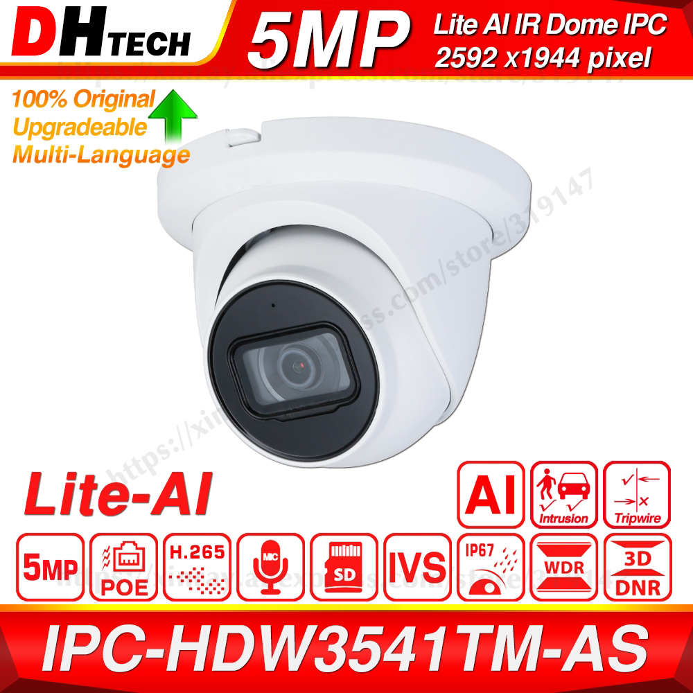 Dahua Original IPC-HDW3541TM-AS 5MP Lite AI POE Built-in Mic SD Card Slot H.265 50M IR Onvif IP67 IK10 Starlight IP Camera