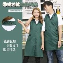 Beauty salon nail fashionable suit collar apron custom logo restaurant milk tea shop coffee waitresses waist